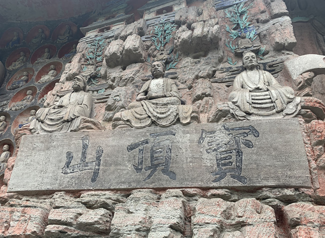 Early History of Chongqing