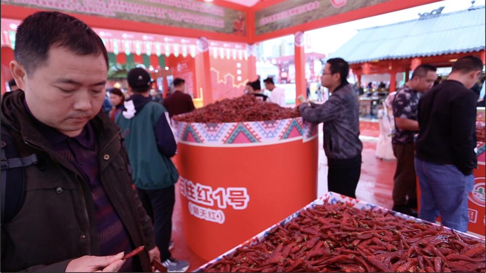 Foodie-Carnival-chili