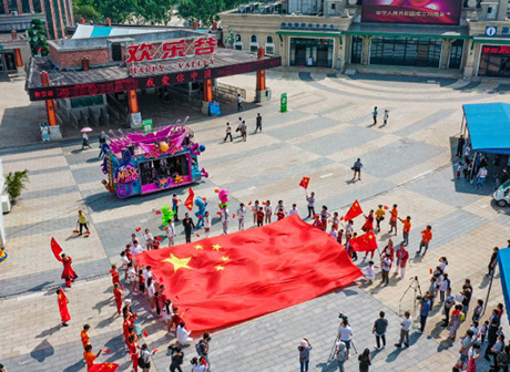 Happy Valley Chongqing to Celebrate National Day with Visitors through Flash Mob