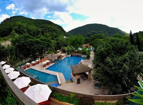 Chongqing South Hot Springs Park