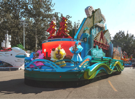 Charming Chongqing Float Was Unveiled on the National Day Parade
