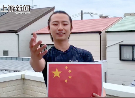 Chinese From All Over the World Sing Together To Celebrate the China's Birthday