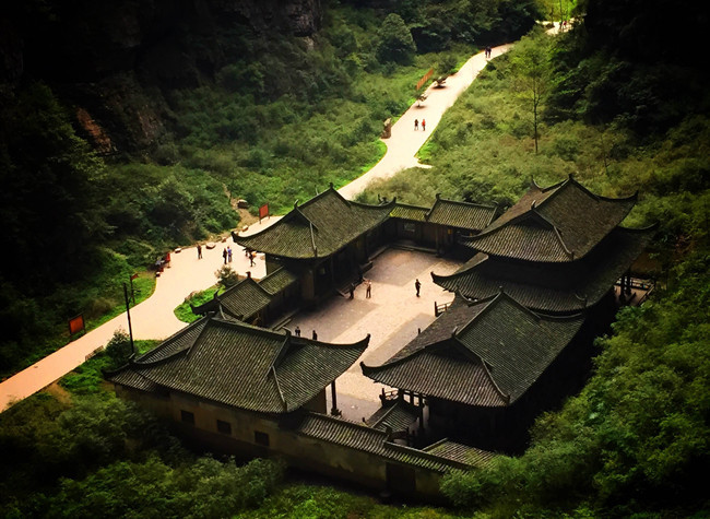 Chongqing Showcase: Let the World Listen to the Voice of Wulong