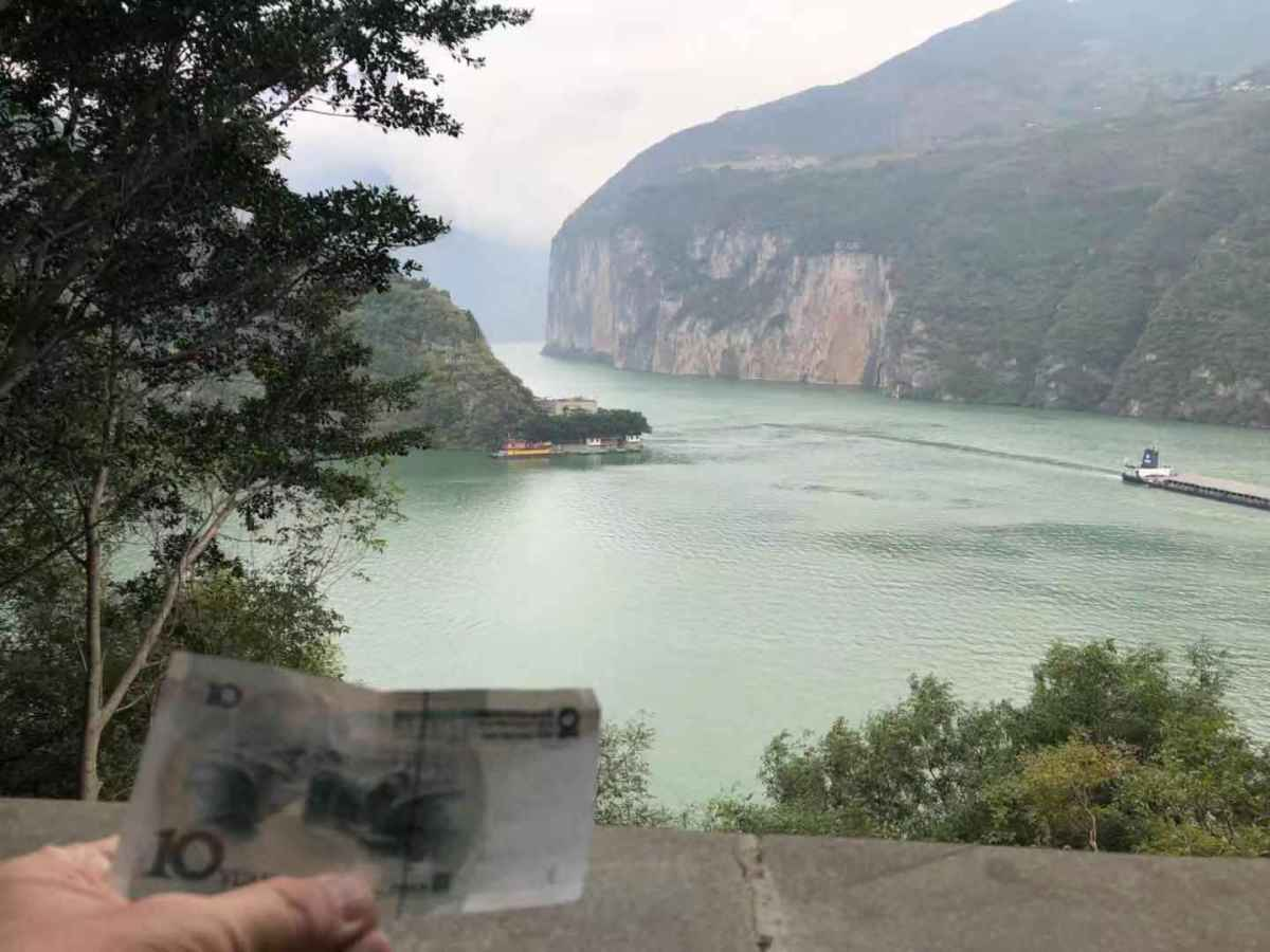 Kuimen along the Three Gorges