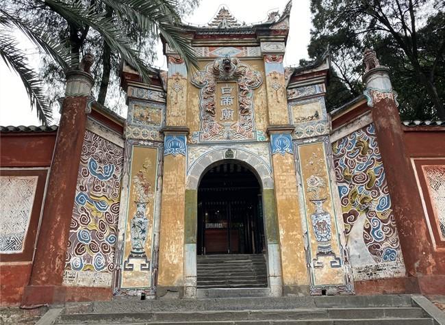 Baidi City (White Emperor City)