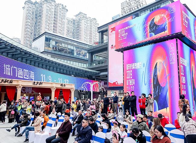 Chongqing Gala of Time Promotes Beibei