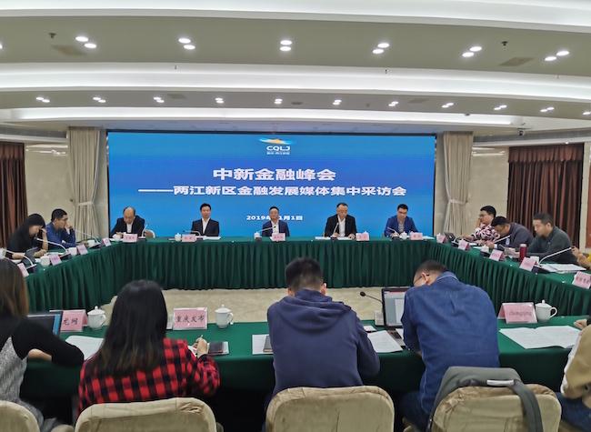 CCI-FS: Liangjiang New Area Jiangbeizui on Its Way for International Financial Center