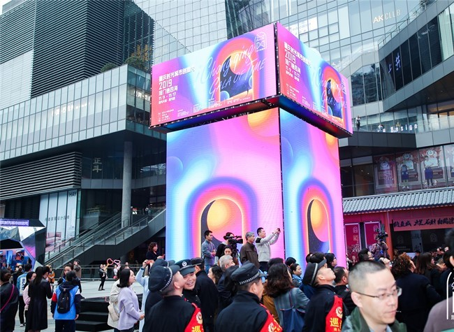 Chongqing Gala of Time to Show Cultural Exchanges between Chongqing and the World