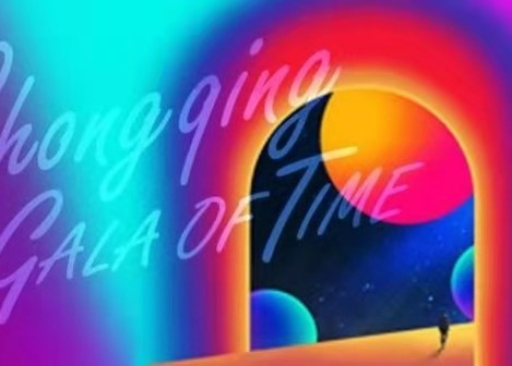 Chongqing Gala of Time to Open in Jiazhou This Saturday