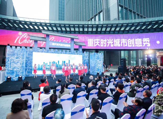 Vlog: Explore the Chongqing Gala of Time with iChongqing