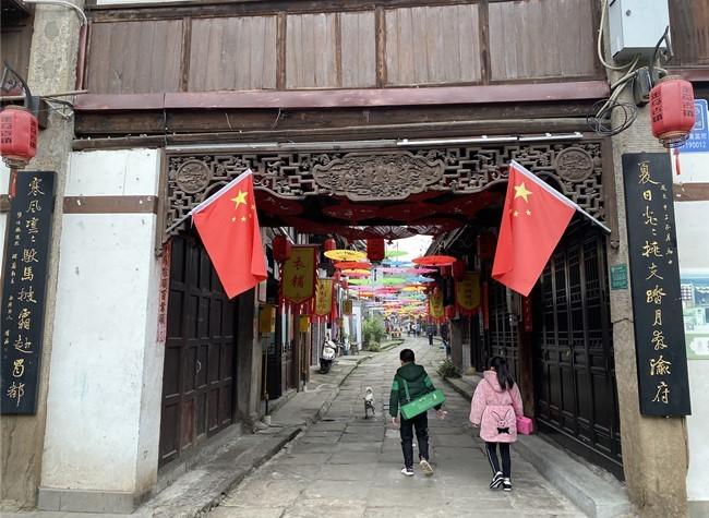Visit Zouma Ancient Town to Walk through the History
