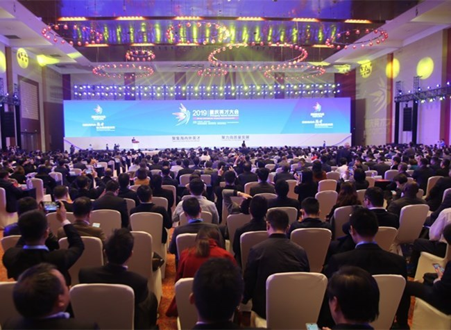 Chongqing Talents Conference Concluded with 608 Signed Excellent Talents