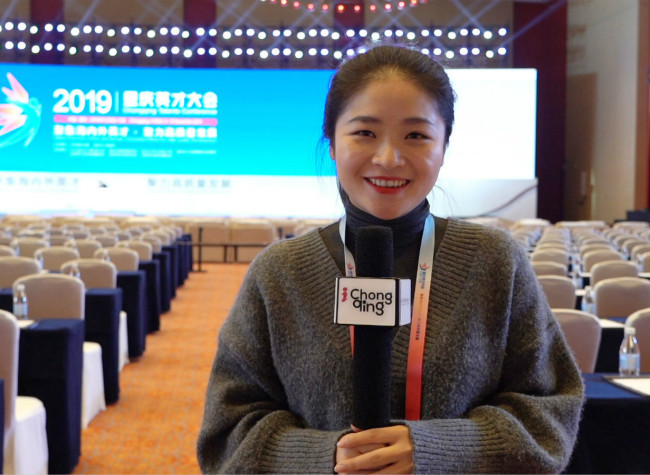 A Preview into 2019 Chongqing Talents Conference