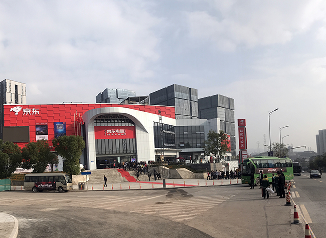 The World's Largest Electric Appliance Experience Store Settles in Chongqing