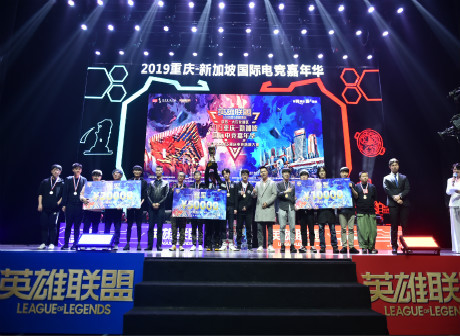 E-sports Carnival is A Great Way For Teenagers to Promote Chongqing