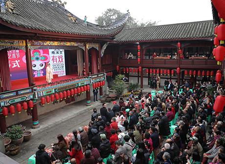 The 1st Sichuan Opera Culture and Art Festival Opens in Dazu