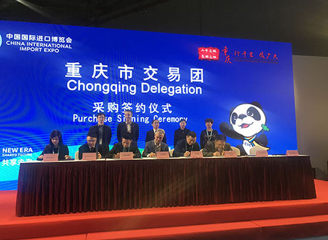 Chongqing Harvests Great Achievements on 2nd China Import Expo