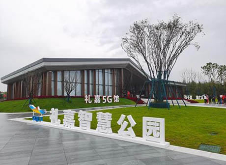 Lijia Intelligent Park Becomes a Co-Construction Base of