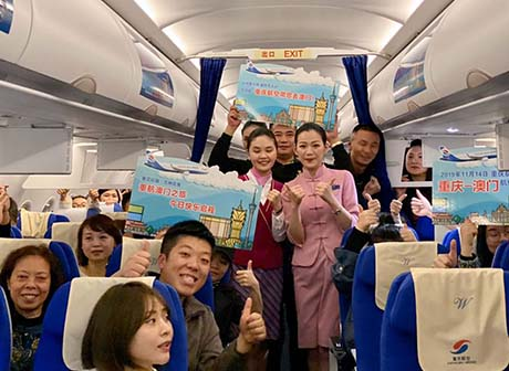 Chongqing Airlines Opens Chongqing-Macao Direct Flight