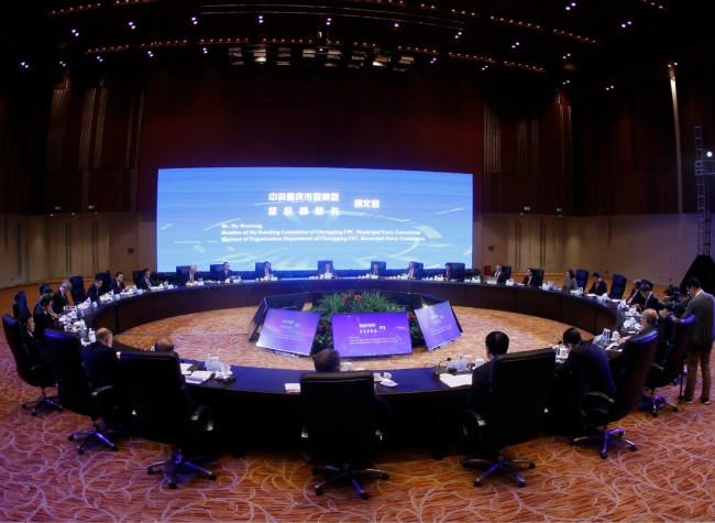 2019 Chongqing Talents Conference building international Academic Partnerships