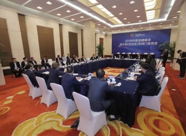CCI-FS: Memorandum of Financial Cooperation under China-Singapore (Chongqing) Connectivity Initiative