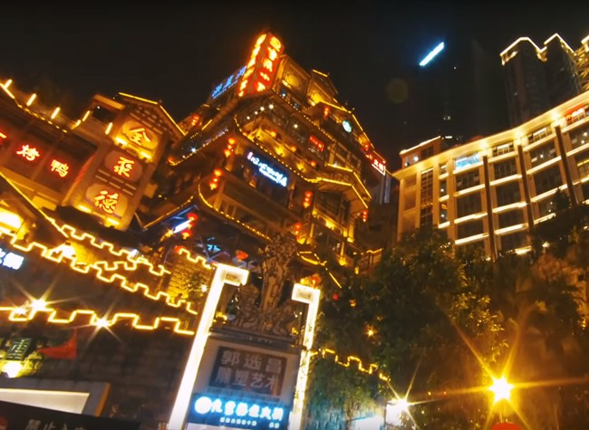 CHONGQING The Most Incredible City in the World