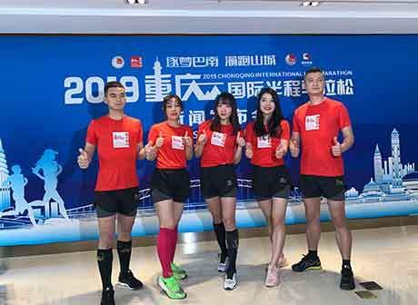 2019 Chongqing International Half Marathon to Set Off on Dec. 8