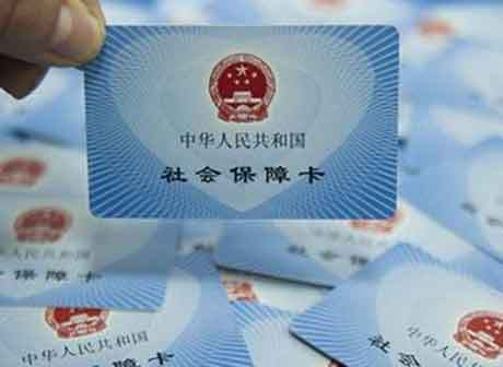 Mainland China's Social Insurance to Cover HK, Macao and Taiwan Residents