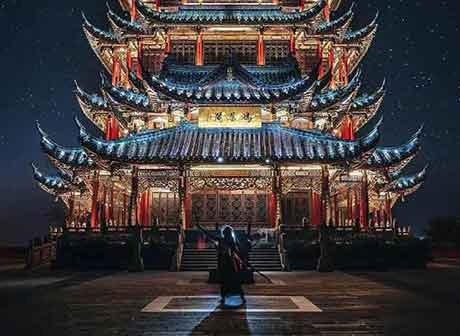Travel Tips in Hong'en Temple Forest Park