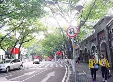 Zhongshan Fourth Road, the Most Beautiful Street in Chongqing