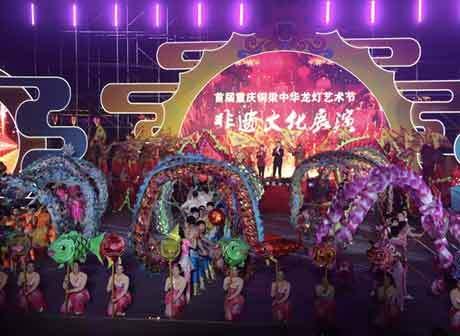 The 2nd Chongqing Tongliang Chinese Dragon Lantern Art Festival to Be Held