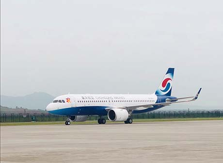 Chongqing's First Bonded Aircraft Maintenance Company Established