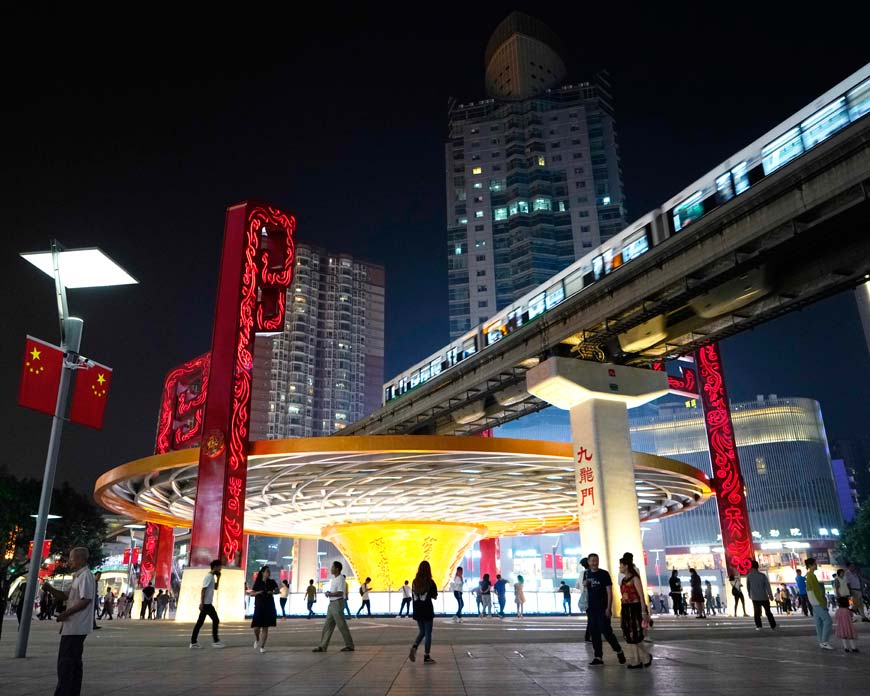 Night view of Yangjiaping