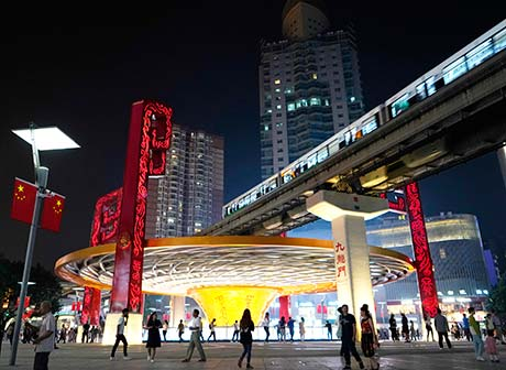 What Opportunities for Chongqing to Promote Chengdu-Chongqing Economic Circle Construction?