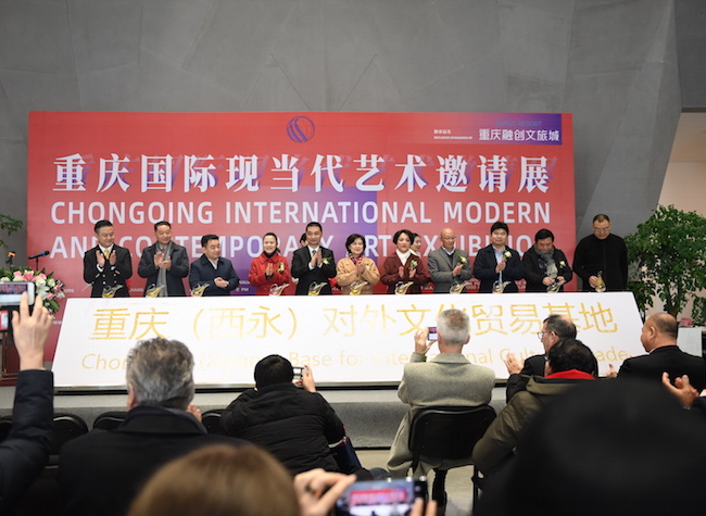Chongqing International Modern and Contemporary Art Exhibition Inaugurated