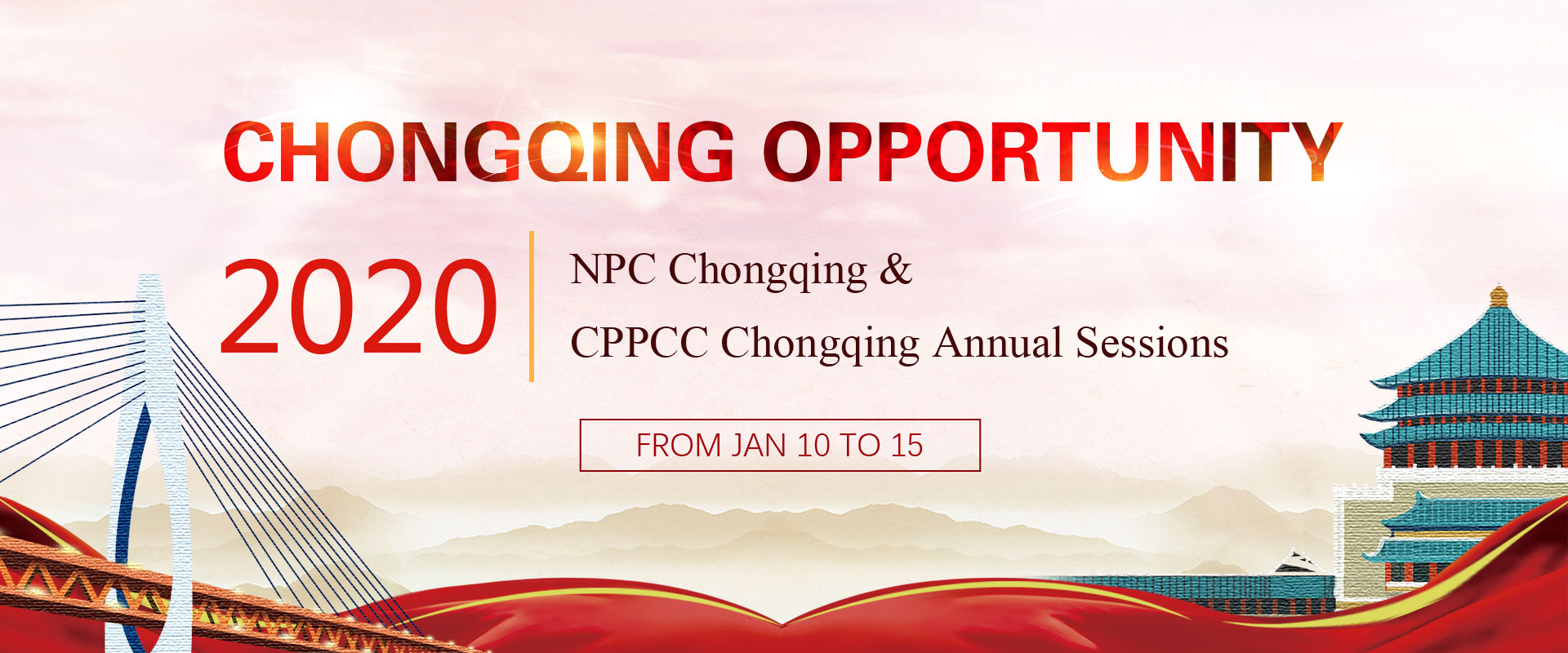 2020 Chongqing Two Sessions