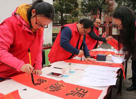 The Changes of Spring Festival Folk Customs in Chongqing