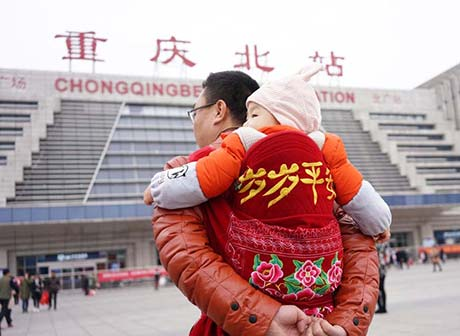 Atmosphere of Spring Festival Across Chongqing