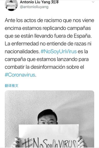 Screenshot of post on Twitter