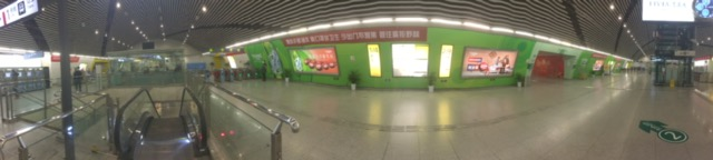 Empty transfer station in Chongqing