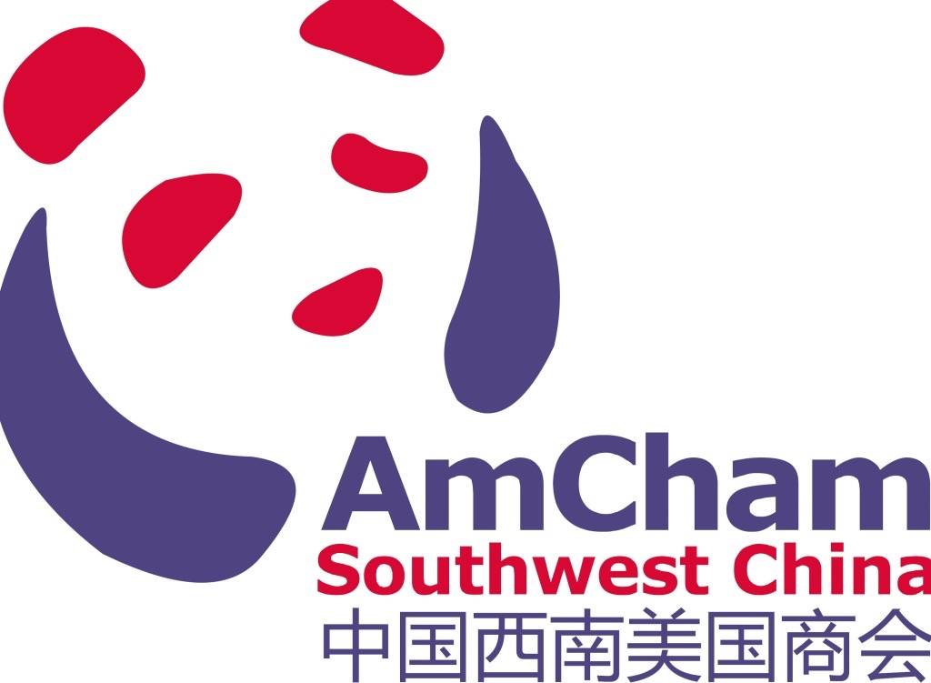 Chairman of AmCham Southwest: Part of the Member Companies Start to Resume the Business