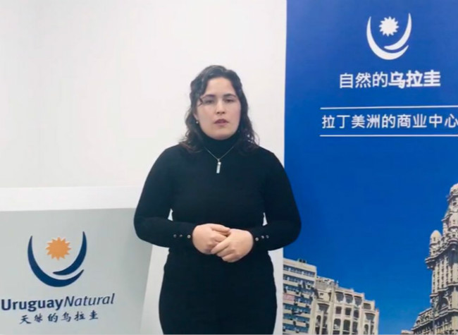 The Deputy Consul General of Uruguay: Uruguay Is Open to China even in times of COVID-19