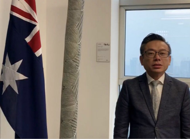 The Consul General of Australia: We Want to Bounce back together with China