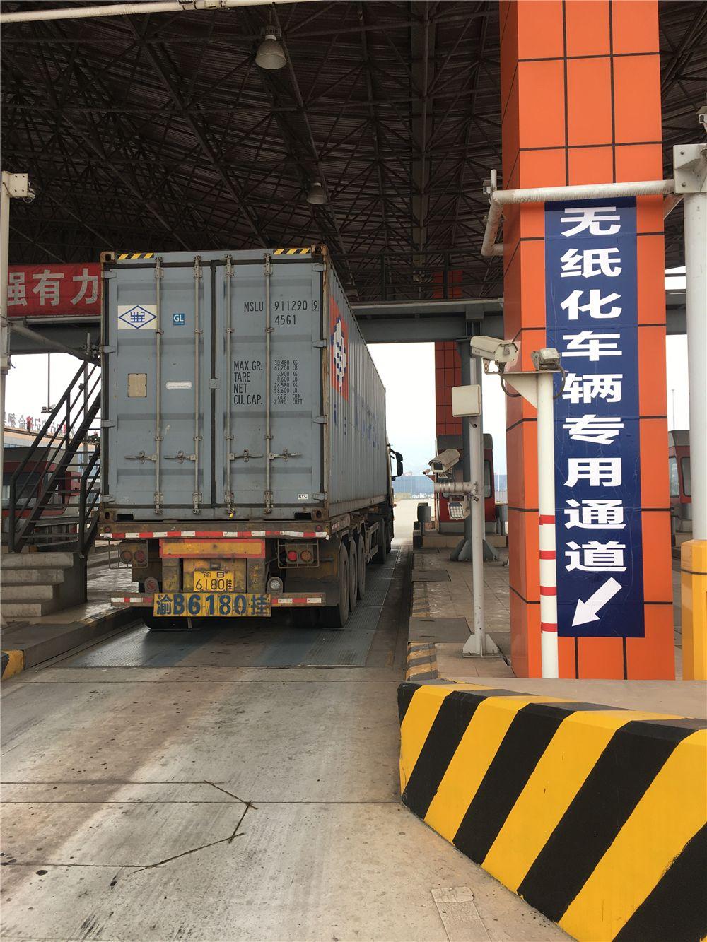 truck-at-Chongqing-Guoyuan-Port