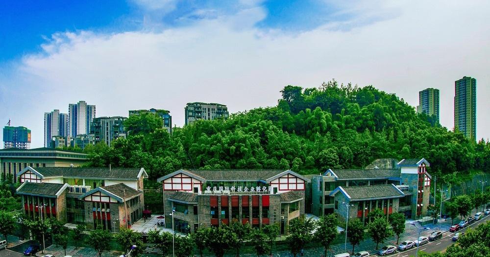 Chongqing-Hi-tech-Industrial-Development-Zone