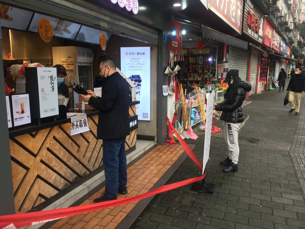 Today the bubble tea shop operates like airport customs.