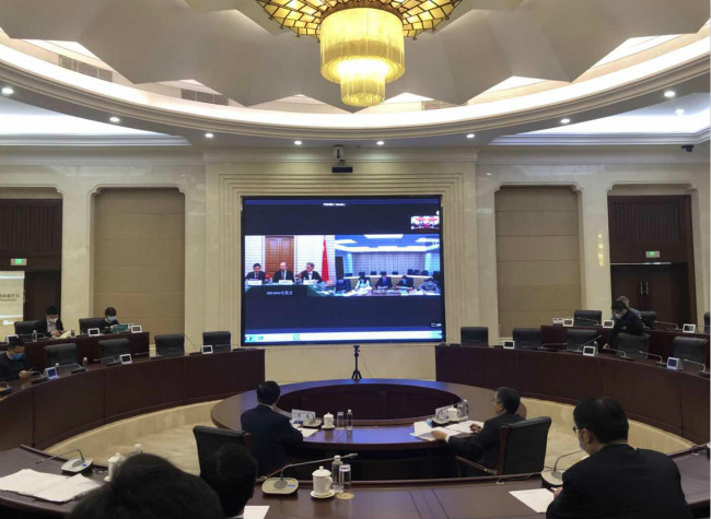Chongqing Shares COVID-19 Prevention and Control Experience with Ukraine and Armenia through Video Conference