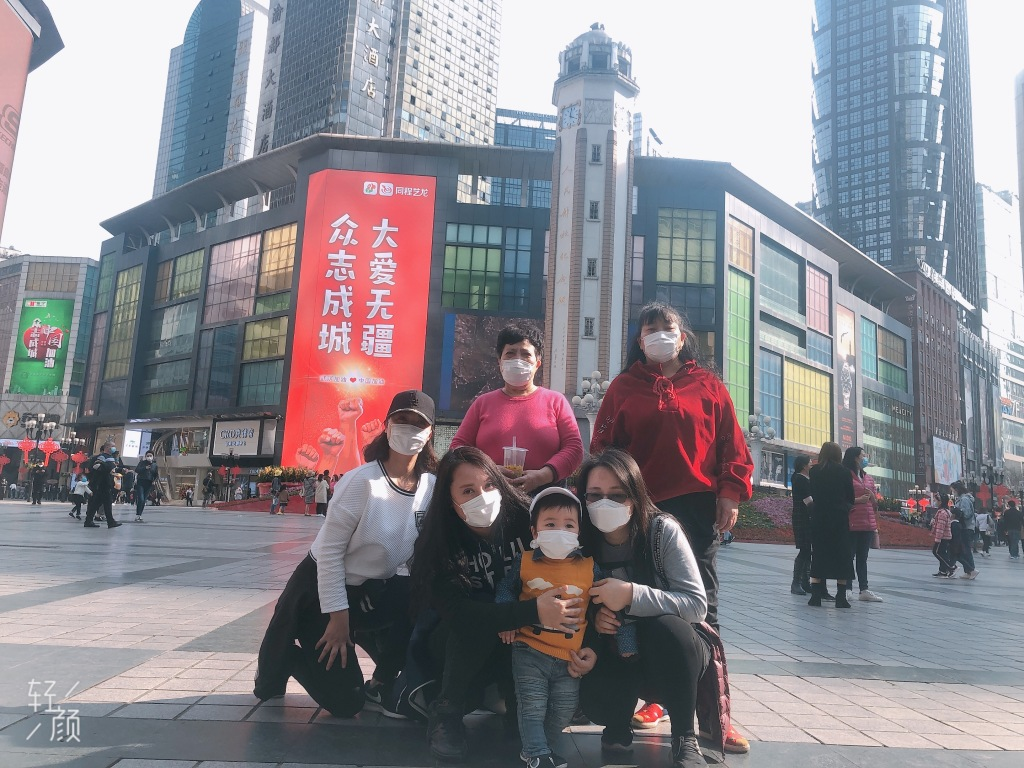 My wonderful family in Jiefangbei on a warm Spring day!