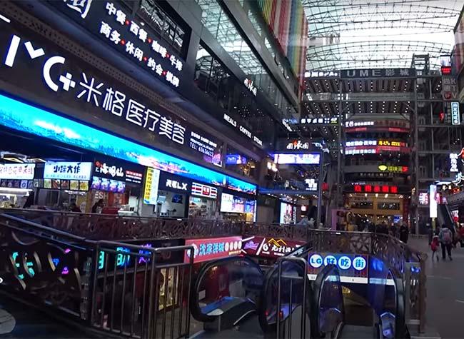 China Media Uncensored :Chongqing