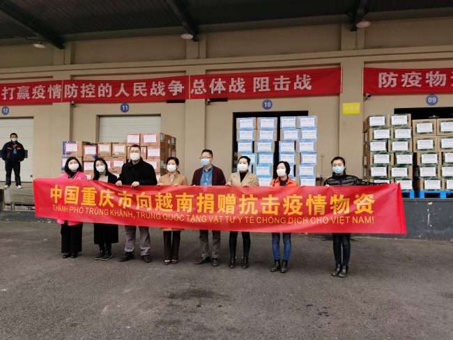 1.42 Million Masks Donated by Chongqing Sent to 27 Countries, Organizations